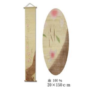 タペストリー和風 さくら木 麻100%|himeka-wa-samue