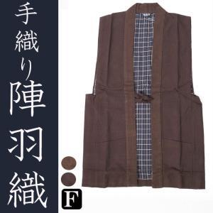 作務衣用 羽織 手織り綿 陣羽織 裏地付き 綿100%|himeka-wa-samue