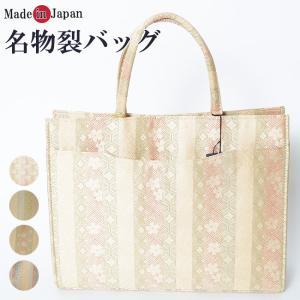 和装バッグ 名物裂 ( 金襴 ) 着物バッグ 手提バッグ 横型 日本製|himeka-wa-samue