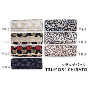 クラッチバッグ ツモリチサト 2WAY-tsumori chisato 和洋兼用 ネコ|himeka-wa-samue