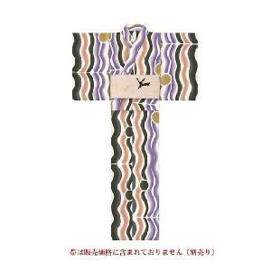 浴衣 レディース ツモリチサト  仕立て上がり 2t-20 大幅値下げセール|himeka-wa-samue