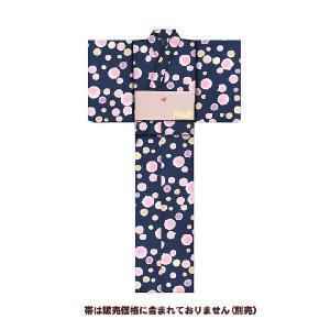 浴衣 レディース ツモリチサト  仕立て上がり 3t-30 大幅値下げセール|himeka-wa-samue