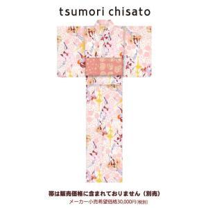 浴衣 レディース ツモリチサト  仕立て上がり 7t-25 大幅値下げセール|himeka-wa-samue
