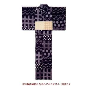 浴衣 レディース ツモリチサト 絞り浴衣 仕立て上がりt-36 大幅値下げセール|himeka-wa-samue