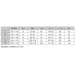 作務衣 女性 美桜みお レディース  作務衣 さむえ 当店オリジナル  S/M/L/LL/3L|himeka-wa-samue|10