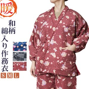 作務衣 女性 冬用 中綿入り女性用作務衣 和柄 91-31127 himeka-wa-samue