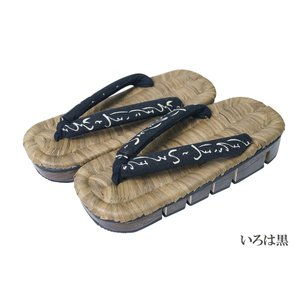 下駄 メンズ 日本製 紳士用 八ツ割 カラス畳 下駄 げた 厚底 オリジナル himeka-wa-samue 02