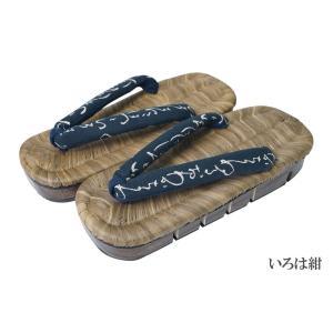 下駄 メンズ 日本製 紳士用 八ツ割 カラス畳 下駄 げた 厚底 オリジナル himeka-wa-samue 03