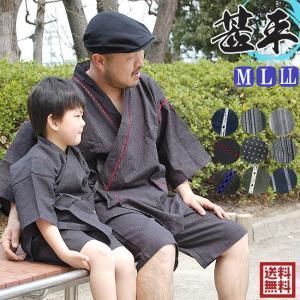甚平メンズしじら織り(じんべい)与一襟カラーレース・手タコ