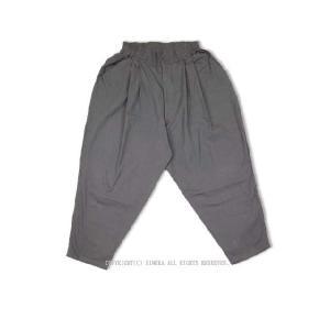 【かく宗】作務衣ゆったりパンツ-綿100% 灰|himeka-wa-samue