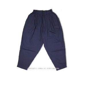 【かく宗】作務衣ゆったりパンツ-綿100% 紺|himeka-wa-samue