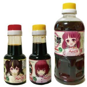 えびすちゃんラベルHALAL醤油3本セット(送料無料)|himenomikoto