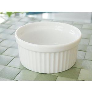 洋食器 アウトレット ココット 白い食器のスフレカップ 8cm デザート スイーツ ディップ プリン...