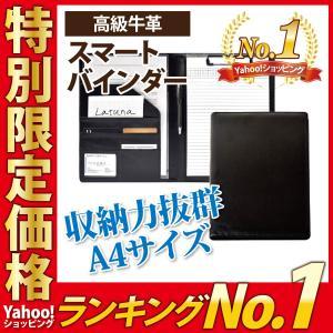 バインダー 本革 牛革 クリップボード A4 高級 送料無料 クリップ ファイル 二つ折り 多機能 ...
