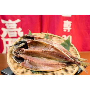 特選・開きアジ 黒部名水仕上げ(全長20cm完全保障)|himono-takaokaya|03
