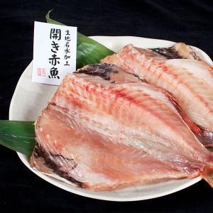 特大・赤魚 黒部名水仕上げ himono-takaokaya