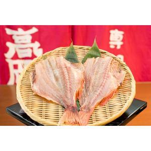 特大・赤魚 黒部名水仕上げ himono-takaokaya 03