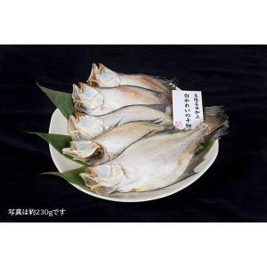 白かれいの干物 黒部名水仕上げ 5~7枚入り|himono-takaokaya|02