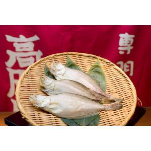 白かれいの干物 黒部名水仕上げ 5~7枚入り|himono-takaokaya|03
