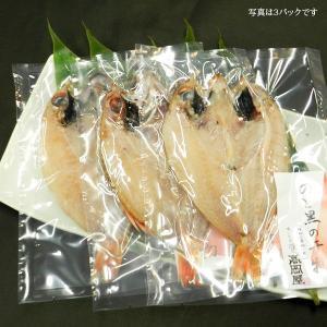 のど黒の干物 真空パック1匹入 himono-takaokaya 02