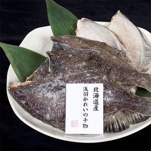 浅羽カレイの干物 北海道産|himono-takaokaya