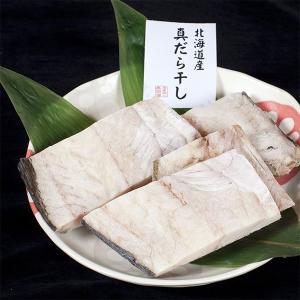 真鱈干し 北海道産 半身|himono-takaokaya