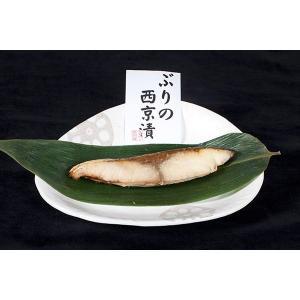 ぶりの西京漬 真空パック 2切入|himono-takaokaya|04