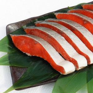 紅鮭(甘口)真空パック 10切入 himono-takaokaya