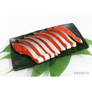 紅鮭(甘口)真空パック 10切入 himono-takaokaya 02