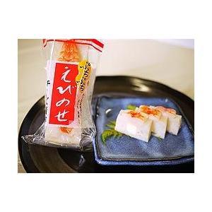 えびのせチーズかまぼこ|himono-takaokaya|02