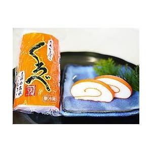 生地かまぼこ(赤巻)|himono-takaokaya|02