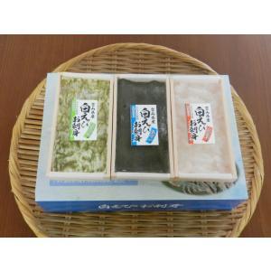 白えびお刺身セット 富山県特産|himono-takaokaya