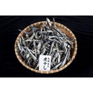 片口いわし煮干(大袋)|himono-takaokaya|02