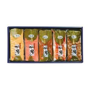 地曳かまぼこ 5本入|himono-takaokaya