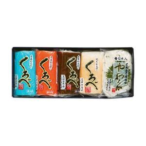 生地かまぼこ 5本入 himono-takaokaya