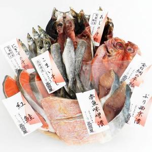 特選干物セット(松)7種類入|himono-takaokaya