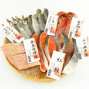 特選干物セット(竹)6種類入|himono-takaokaya