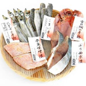 特選干物セット(梅)5種類入|himono-takaokaya
