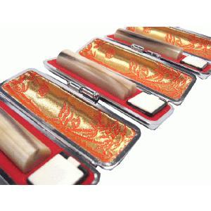印鑑 実印 はんこ 上オランダ水牛3本セットケース付 印鑑セット18mm/15mm/12mm 実印 銀行印 認印 男性 女性 化粧箱付も可 日用品|himurokobo