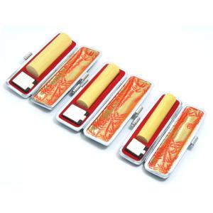 印鑑 実印 はんこ本つげ 本柘3本セットケース付 印鑑セット15mm/13.5mm/12mm 実印 銀行印 認印 男性 女性 化粧箱付も可 日用品|himurokobo