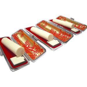 印鑑 実印 はんこ 本象牙3本セットケース付 印鑑セット16.5mm/13.5mm/12mm 実印 銀行印 認印 男性 女性 化粧箱付も 印鑑作成|himurokobo