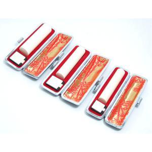 印鑑 実印 はんこ 本象牙3本セットケース付 印鑑セット18mm/15mm/12mm 実印 銀行印 認印 男性 女性 化粧箱付も 印鑑作成|himurokobo