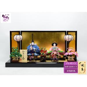 雛人形 【手描き加賀友禅雛】 ひな人形 親王飾り 「加賀の春  (三五親王)」 藍|hinanokoei