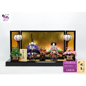 雛人形 【手描き加賀友禅雛】 ひな人形 親王飾り 「加賀の春  (三五親王)」 紫|hinanokoei