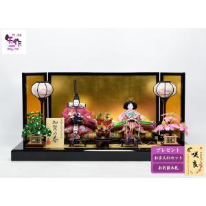 雛人形 【手描き加賀友禅雛】 ひな人形 親王飾り 「加賀の春  (三五親王)」 エンジ|hinanokoei
