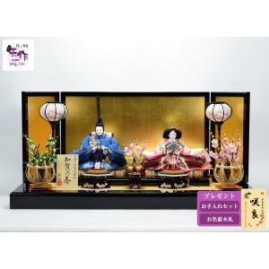 雛人形 【手描き加賀友禅雛】 ひな人形 親王飾り 「加賀の春  (小十番親王)」 藍|hinanokoei