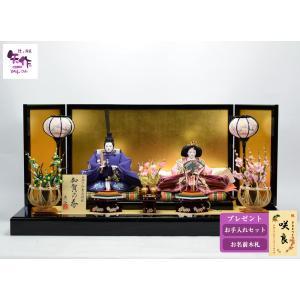 雛人形 【手描き加賀友禅雛】 ひな人形 親王飾り 「加賀の春  (小十番親王)」 紫|hinanokoei