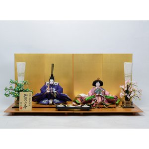 雛人形 【手描き加賀友禅雛】 ひな人形 親王飾り 「きずな飾り」 紫|hinanokoei