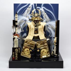 五月人形 鎧飾り 【雄山作】 金獅子7号鎧 526107−2|hinanokoei