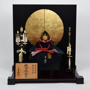 五月人形 兜飾り 【雄山作】 織田信長公|hinanokoei